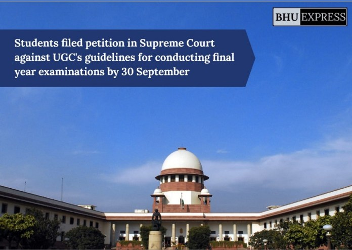 PIL filed in SC against UGC's order to conduct exam