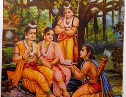 Lord Ram Bharat