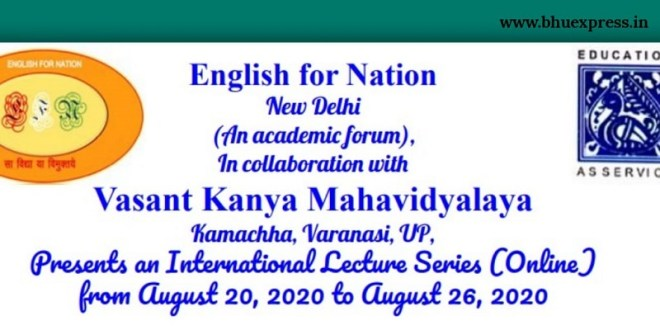 Vasanta Kanya Mahavidyalaya is going to organise International Lecture series