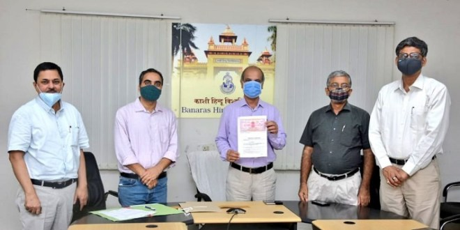 MoU signed between BHU and CSIR