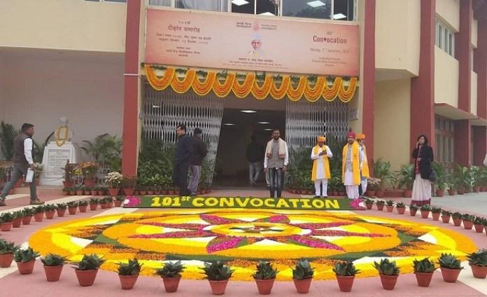 BHU Convocation