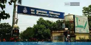 BHU OPD Booking Starts