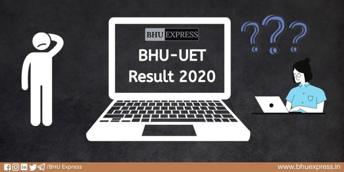 BHU UET Result 2020 Likely to be Release on October 5
