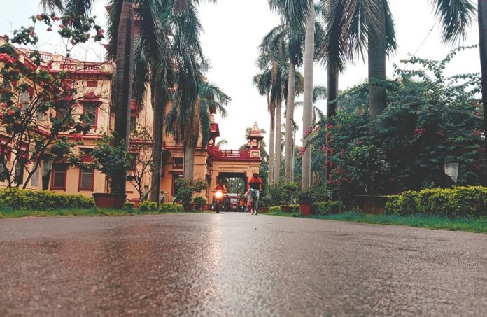Central Library, BHU