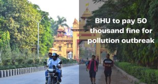 BHU to pay 50 thousand fine for pollution outbreak