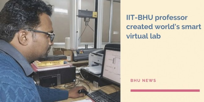 IIT-BHU professor created world's smart virtual lab