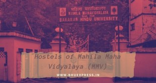 Hostels of MMV
