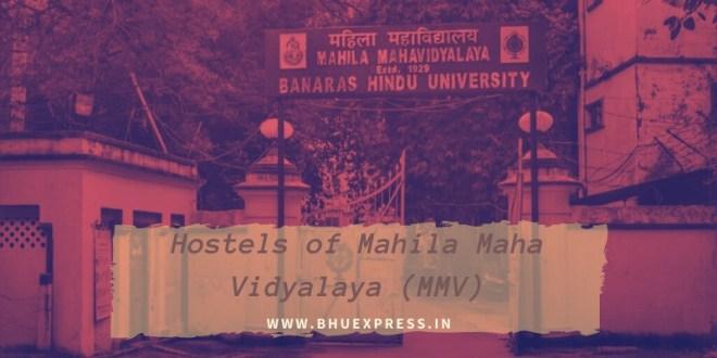 Hostels of MMV