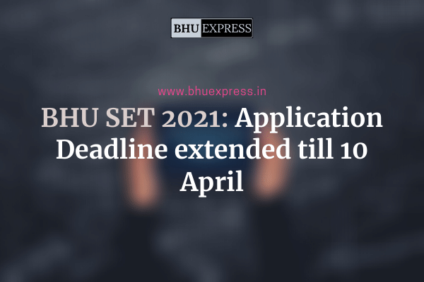 BHU SET 2021