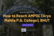 How to Reach AMPGC (Arya Mahila P.G. College), BHU?