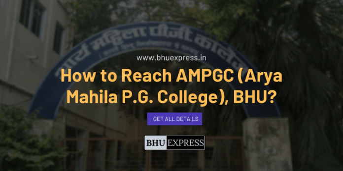 How to Reach AMPGC (Arya Mahila P.G. College), BHU?