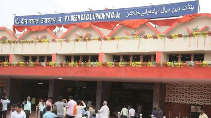 deen-dayal-upadhyay-Junction
