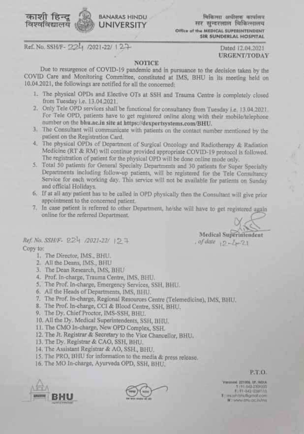 BHU OPD Official Notification