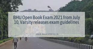 BHU Open Book Exam 2021