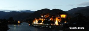 Bhutan Majestic Travel