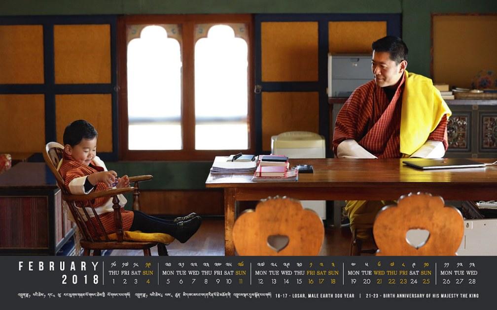 February desktop calendar from The Golden Throne
