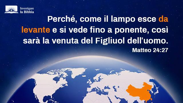 La terra è l'ambiente vivente creato da Dio per l'umanità