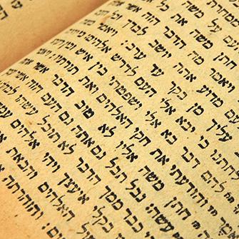 Babylonischer Talmud