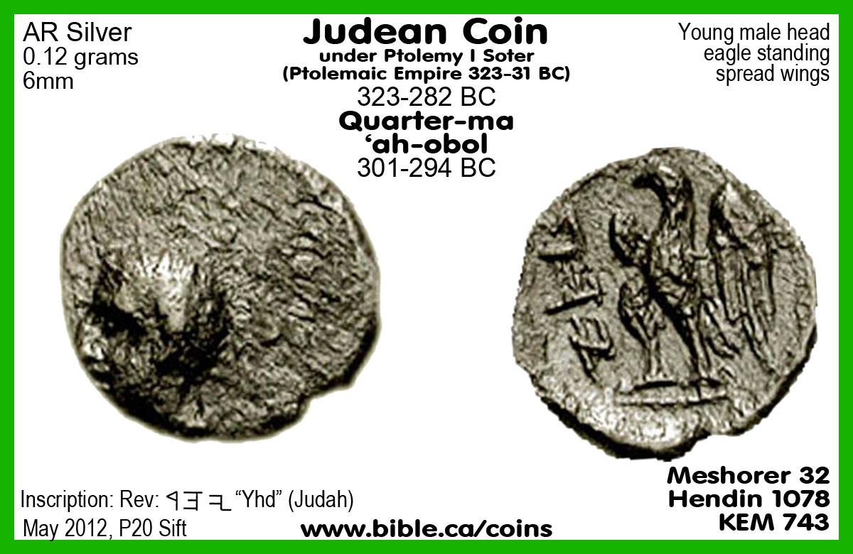 Coins Of Greek Empire Alexander The Great Macedonian Era