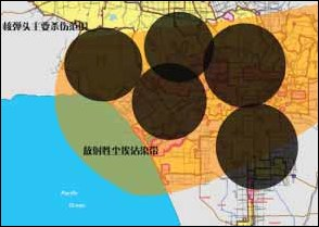 Chinese maps showing the nuclear targeting of Los Angeles