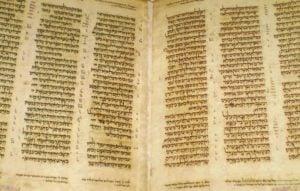Aleppo Codex oldest almost complete copy of Masoretic Text