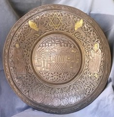 Metal (copper) Jewish offering plate