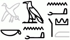 The name Canaan occurs in hieroglyphs on the Merneptah Stele in the 13th century BC