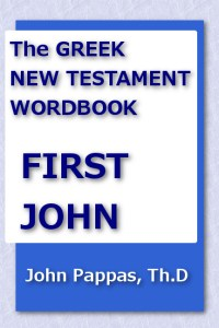 The Greek New Testament Wordbook - First John
