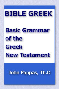 Basic Grammar of the Greek New Testament