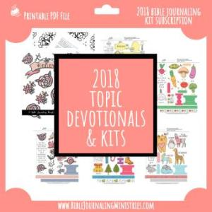 ALL 2018 Monthly Bible Journaling Kits