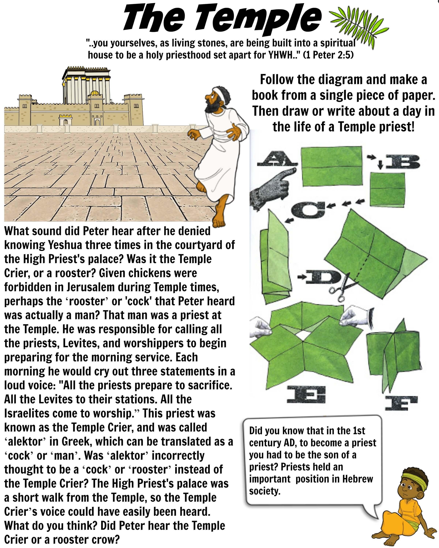 Free Bible Worksheet The Temple Torah