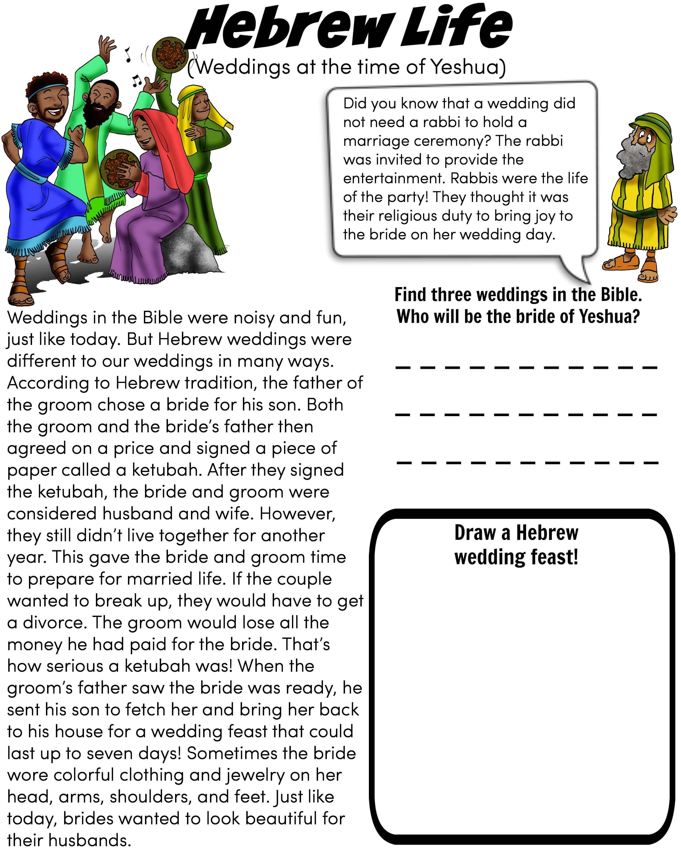 Hebrew Life Worksheet Weddings Bible Pathway Adventures