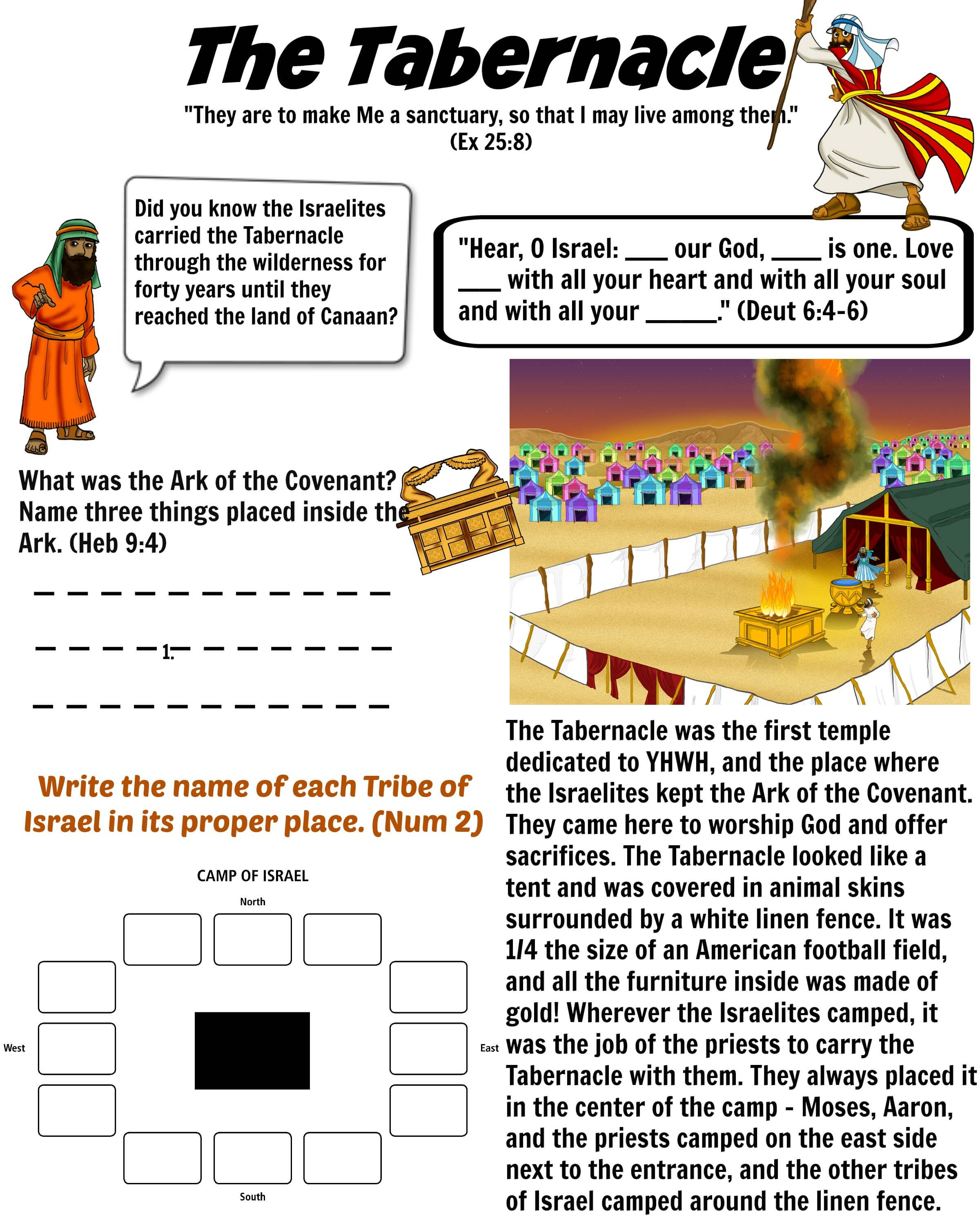 Tabernacle Worksheet Bible Pathway Adventures