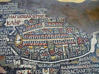 Mosaico de Jerusalén en Medeba (Jordania) del siglo VI.