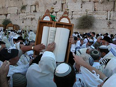 The Torah Scroll by the Western Wall