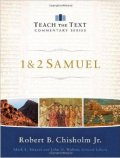1&2 Samuel Teach the Text Commentary Series