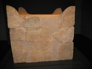 The 4-horned altar from Tel Beersheba which is now located in the Israel Museum.