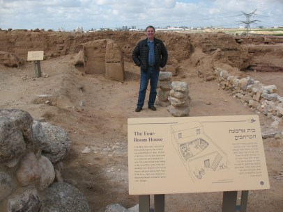 I am standing in a typical Israelite 4-room house at Tel Beersheba.