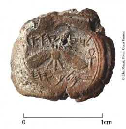 "A bulla of Hezekiah of Judah. It reads ""Belonging to Hezekiah [son of] Ahaz king of Judah"