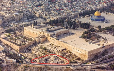 The bulla of Hezekiah was found in the Ophel which is the area circled in the photo above..
