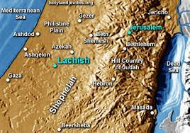 Map of Lachish where alphabet's missing link was discovered