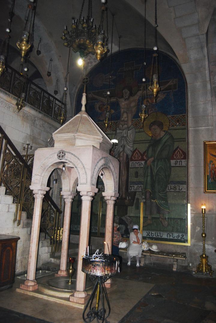 Armenian chapel