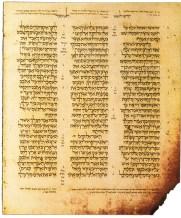 Codex Aleppo, hoy por hoy el más antiguo