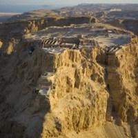 Missed Masada Visit; Megan Sauter; Biblical Archaeology Society