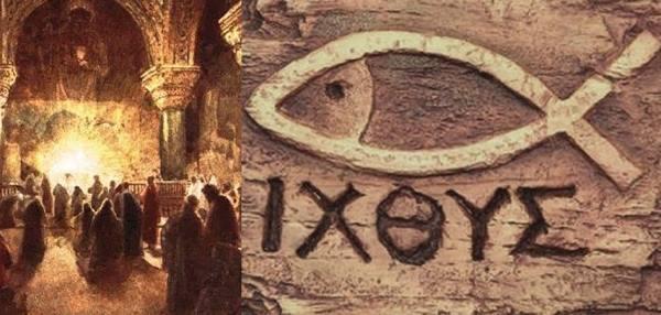 Christian Symbol in Ephesus Agora