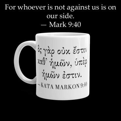 11 oz coffee mug with Biblical Greek Bible verse on front (Mark 9:40)