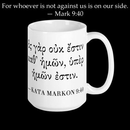15 oz coffee mug with Biblical Greek Bible verse on back (Mark 9:40)