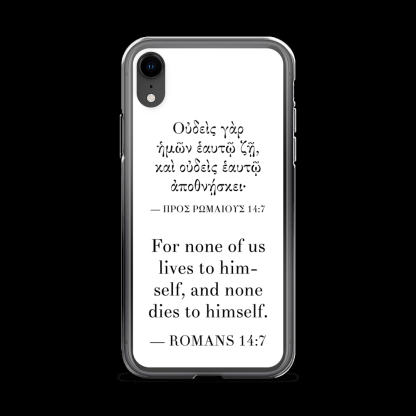 Bilingual iPhone case with Biblical Greek & English (Romans 14:7) with black iPhone XR (closed)
