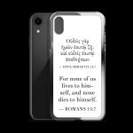 Bilingual iPhone case with Biblical Greek & English (Romans 14:7) with black iPhone XR (open)