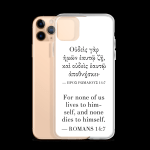 Bilingual iPhone case with Biblical Greek & English (Romans 14:7) with gold iPhone 11 Pro Max (open)